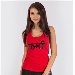 Karma Tank Top Red Energy