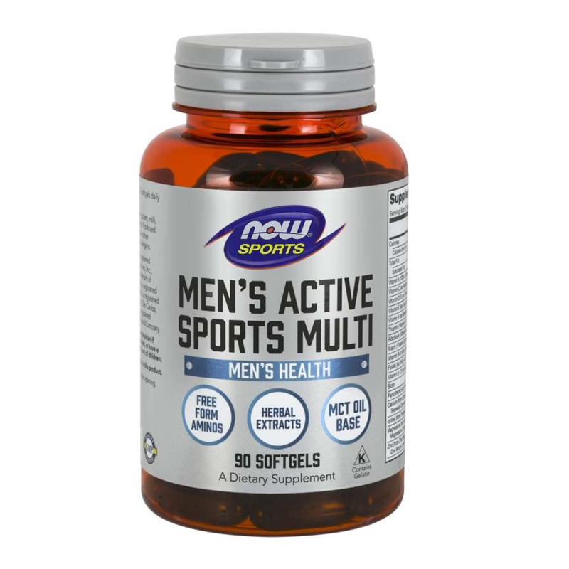 Now Men's Active Sports Multi